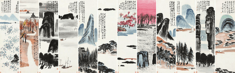 Twelve Landscape Screens by Qi Baishi
